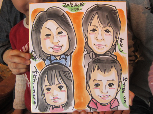 http://www.renpan.com/image/091a1b4d359a1ac3f818eddd3440dc8c.jpg