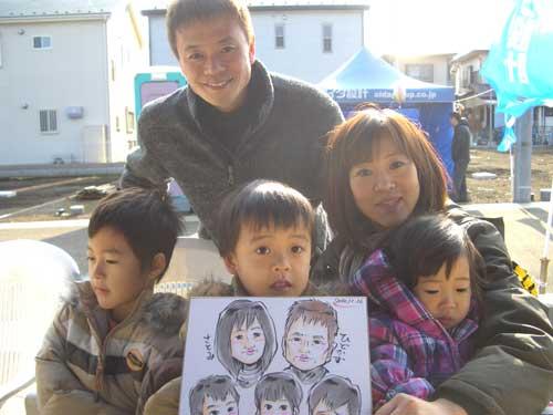 http://www.renpan.com/image/CIMG5038500.jpg