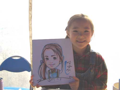 http://www.renpan.com/image/CIMG5059500.jpg