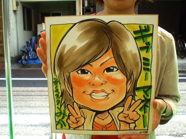 http://www.renpan.com/image/DSCF4303.JPG