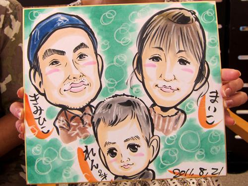 http://www.renpan.com/image/IMG_1030.JPG
