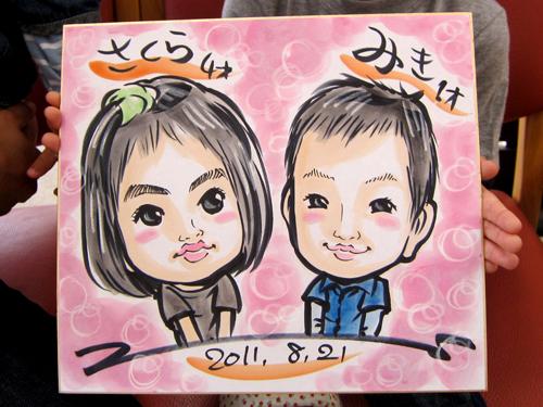 http://www.renpan.com/image/IMG_1038.JPG