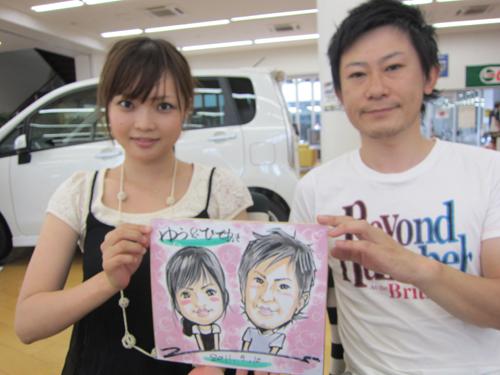 http://www.renpan.com/image/IMG_1241500-375.JPG