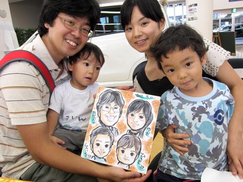 http://www.renpan.com/image/IMG_1264500-375.JPG
