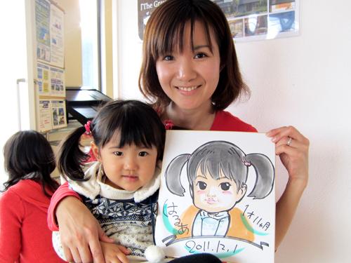 http://www.renpan.com/image/IMG_2158.JPG