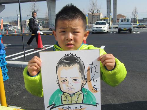 http://www.renpan.com/image/ba44f63fb49bdcb897ad41a72737299a.JPG