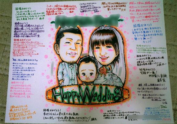 http://www.renpan.com/image/yosegakiniga407-580.jpg
